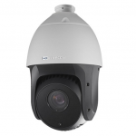 Camera IP  HDS-PT7220IR-A