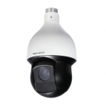 Camera KBVISION – KX-2007PC