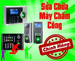 Địa chỉ sửa máy chấm công tại Đà Nẵng lấy ngay