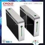 Cổng an ninh phân làn tự động CMOLO CPW-800EHS01
