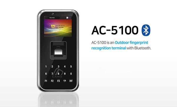Virdi AC-5100RF
