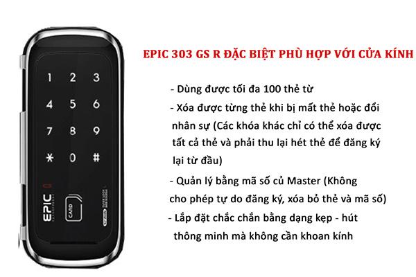 Epic ES-303GC