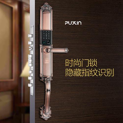 Puxin ZW-8201D