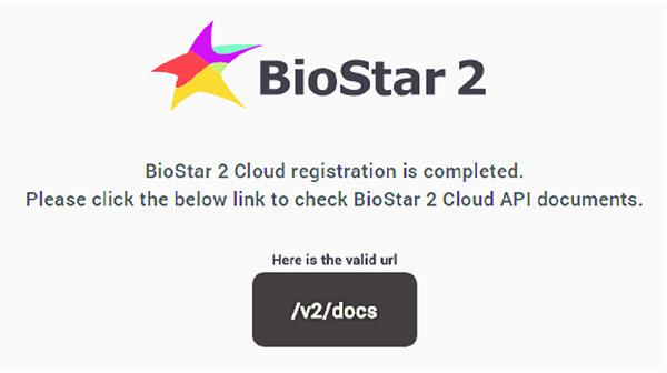 Những tính năng tuyệt vời từ phần mềm Suprema Biostar 2